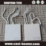 220V square ceramic IR heater