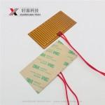 Polymide Film Heater pad