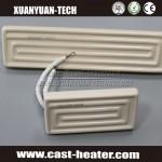 Flat Element Hollow heaters