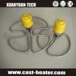 Boiler Immersion Flange Heater