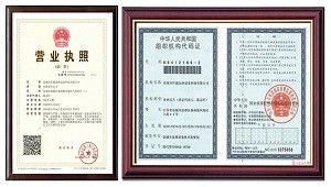 Business License<br> Certificates